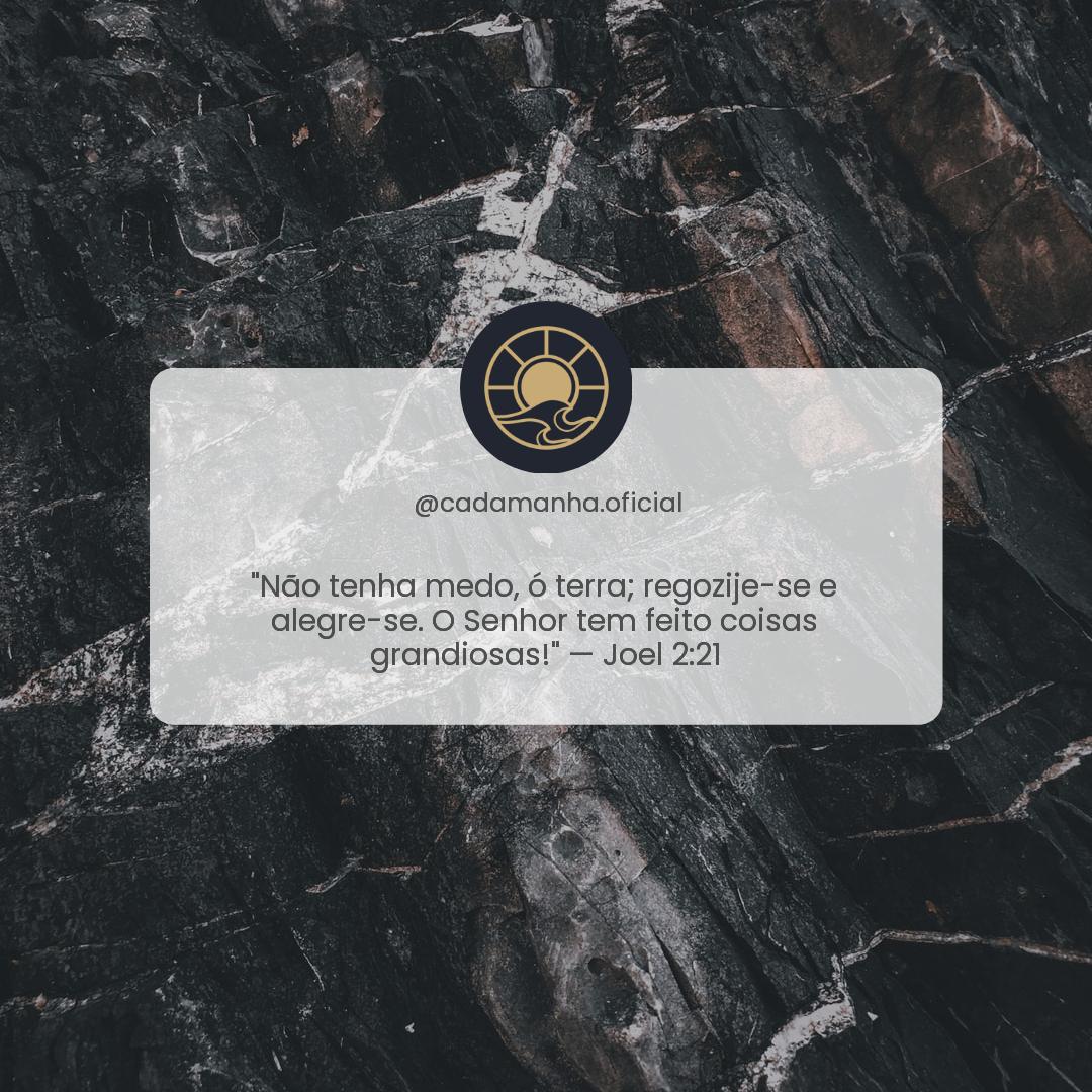 Joel 2:21