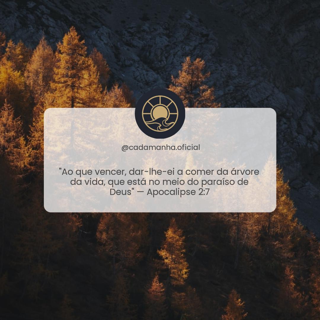 Apocalipse 2:7
